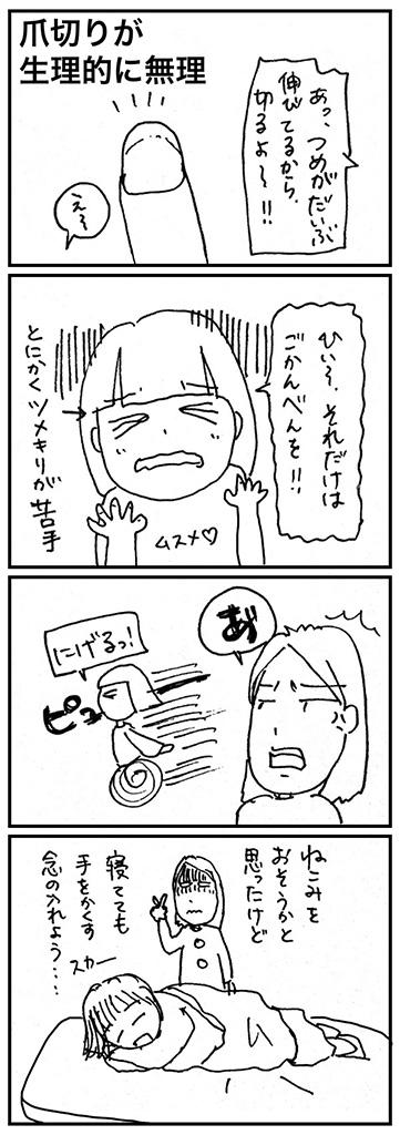 f:id:sawa-mori:20180109002538j:plain