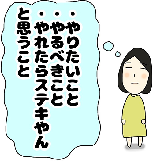 f:id:sawa-mori:20180109104433j:plain