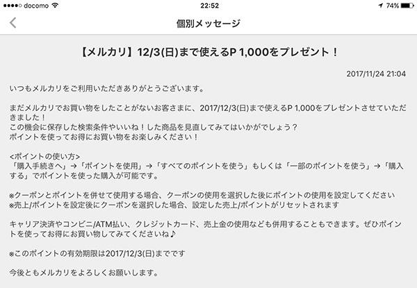 f:id:sawa-mori:20180110234011j:plain