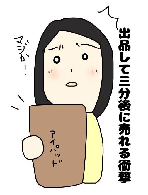 f:id:sawa-mori:20180110235149j:plain