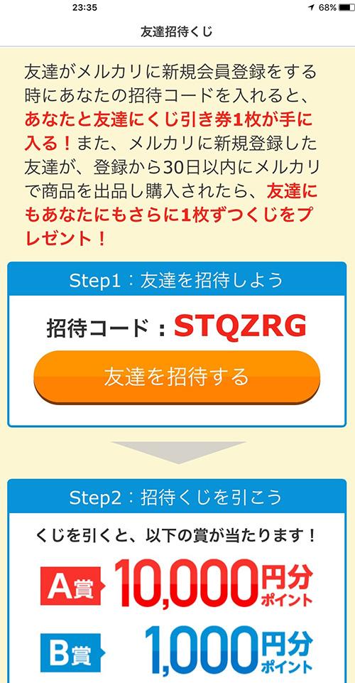 f:id:sawa-mori:20180111001109j:plain