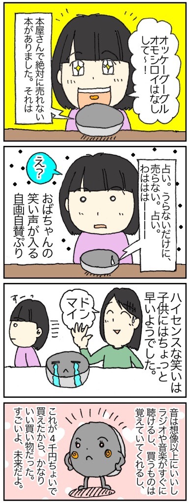 f:id:sawa-mori:20180127003114j:plain