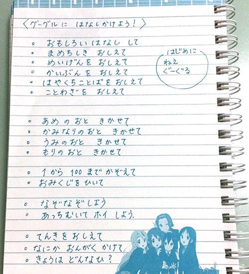 f:id:sawa-mori:20180127003343j:plain