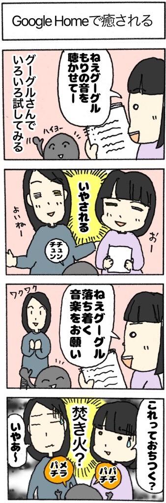 f:id:sawa-mori:20180130142550j:plain
