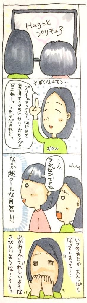 f:id:sawa-mori:20180205193211j:plain