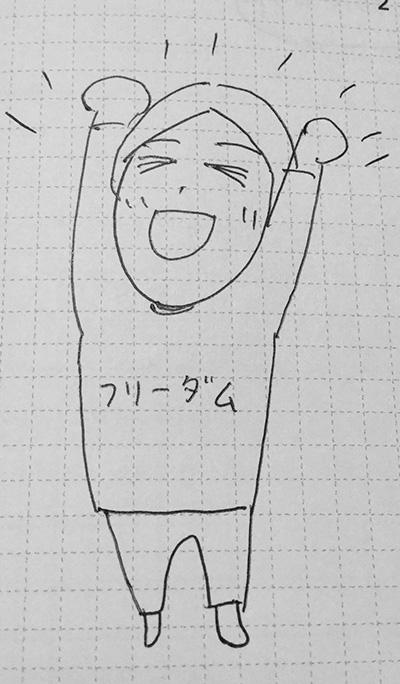 f:id:sawa-mori:20180225231717j:plain