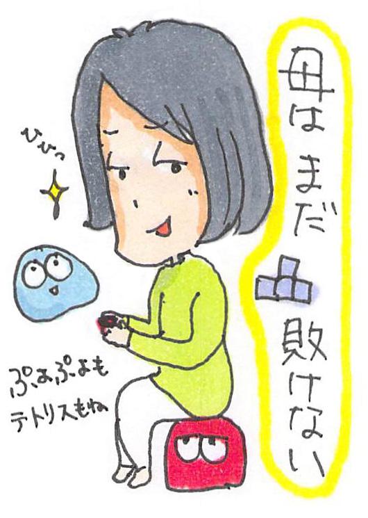 f:id:sawa-mori:20180303074220j:plain
