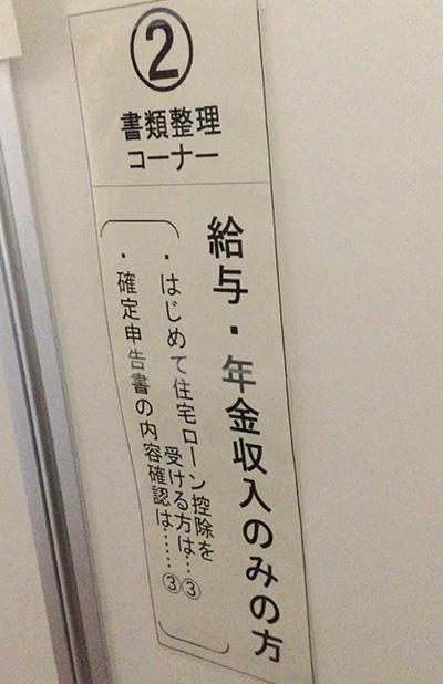 f:id:sawa-mori:20180313120707j:plain