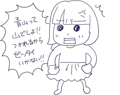 f:id:sawa-mori:20180402140315j:plain