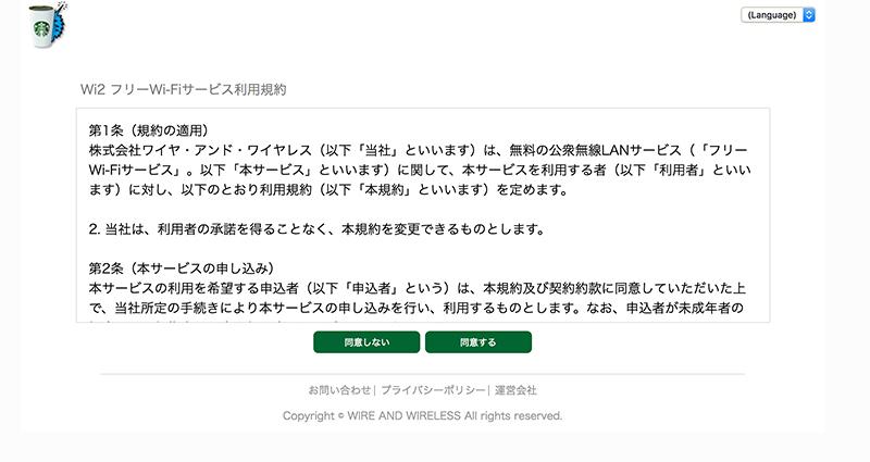 f:id:sawa-mori:20180412021604j:plain