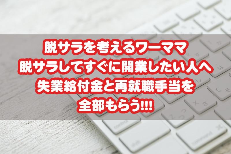 f:id:sawa-mori:20180417130328p:plain