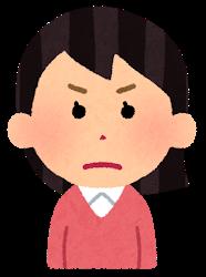 f:id:sawa-mori:20180417131359p:plain