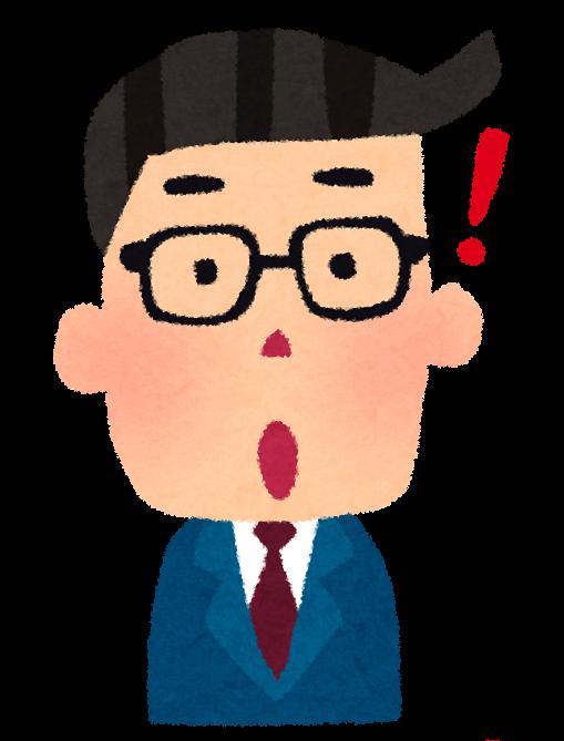 f:id:sawa-mori:20180417131430p:plain
