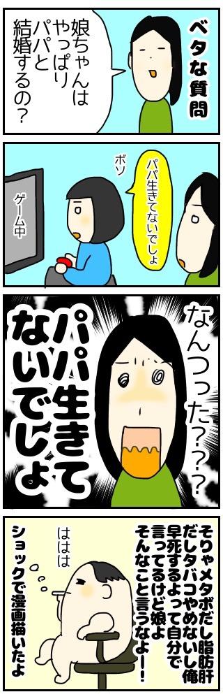 f:id:sawa-mori:20180422004807j:plain