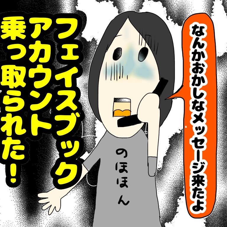 f:id:sawa-mori:20180423010539j:plain