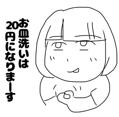 f:id:sawa-mori:20180425015920j:plain