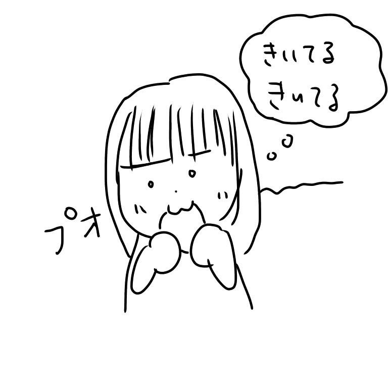 f:id:sawa-mori:20180710202947j:plain