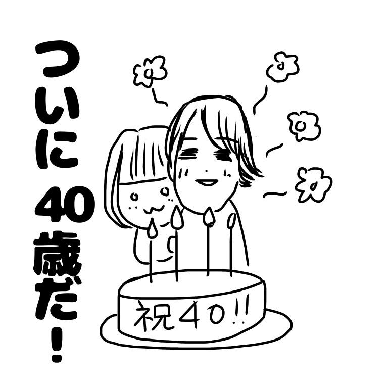 f:id:sawa-mori:20180712225540j:plain