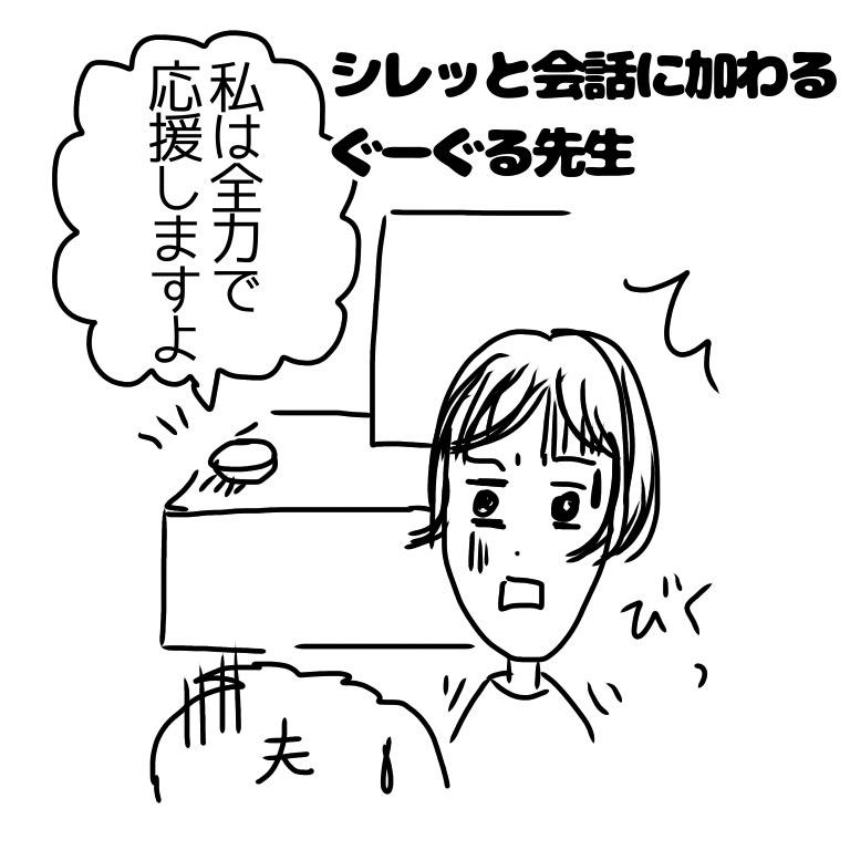 f:id:sawa-mori:20180720160052j:plain