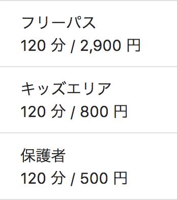 f:id:sawa-mori:20180725005630p:plain