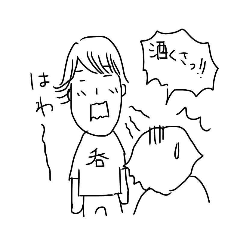 f:id:sawa-mori:20180728115208j:plain