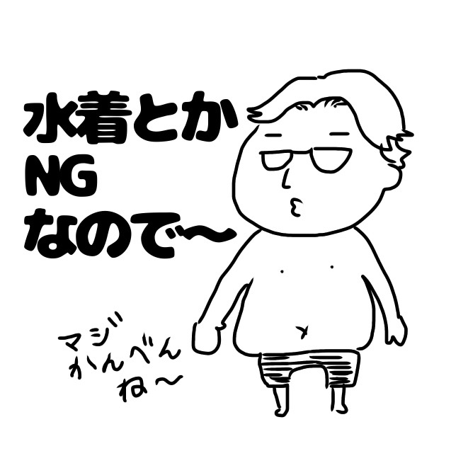 f:id:sawa-mori:20180729232023j:plain