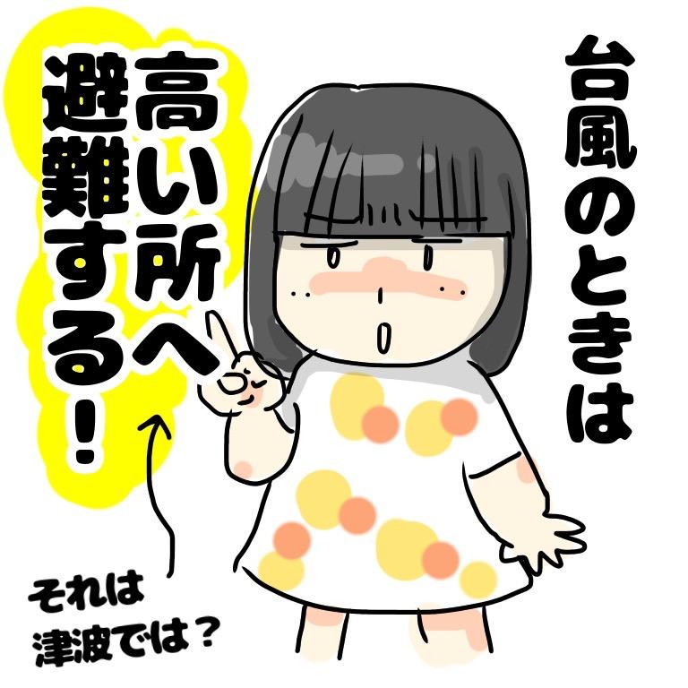 f:id:sawa-mori:20180905010911j:plain