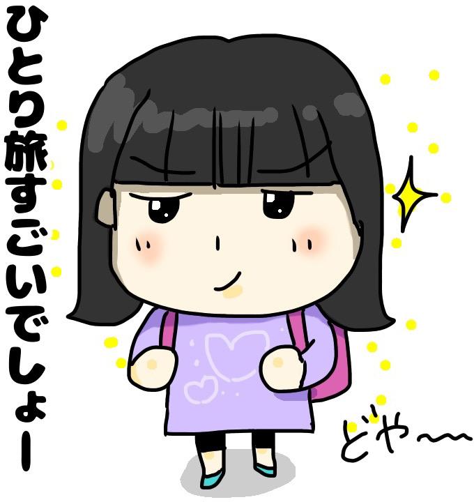 f:id:sawa-mori:20180915233505j:plain