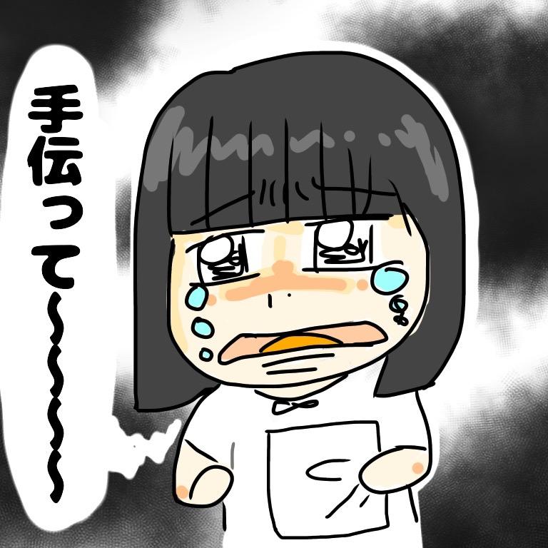 f:id:sawa-mori:20180926070612j:plain