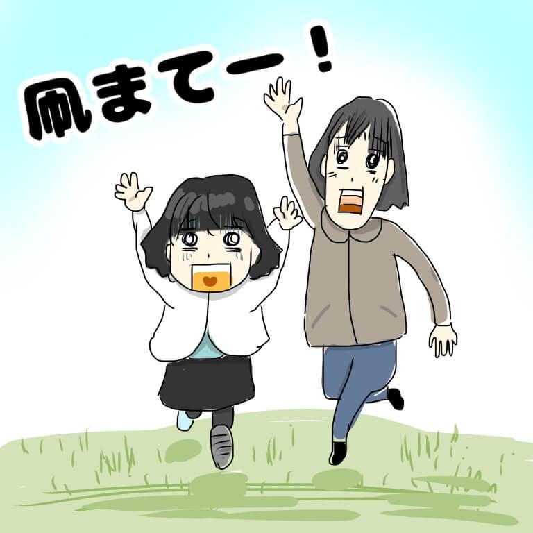 f:id:sawa-mori:20190103230805j:plain