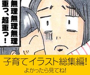 f:id:sawa-mori:20190329193842j:plain