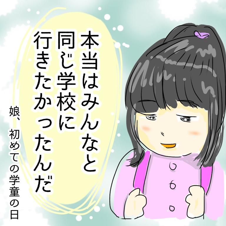 f:id:sawa-mori:20190404222226j:plain