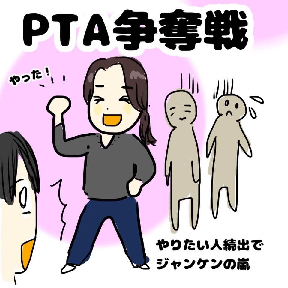 f:id:sawa-mori:20190414000056j:plain