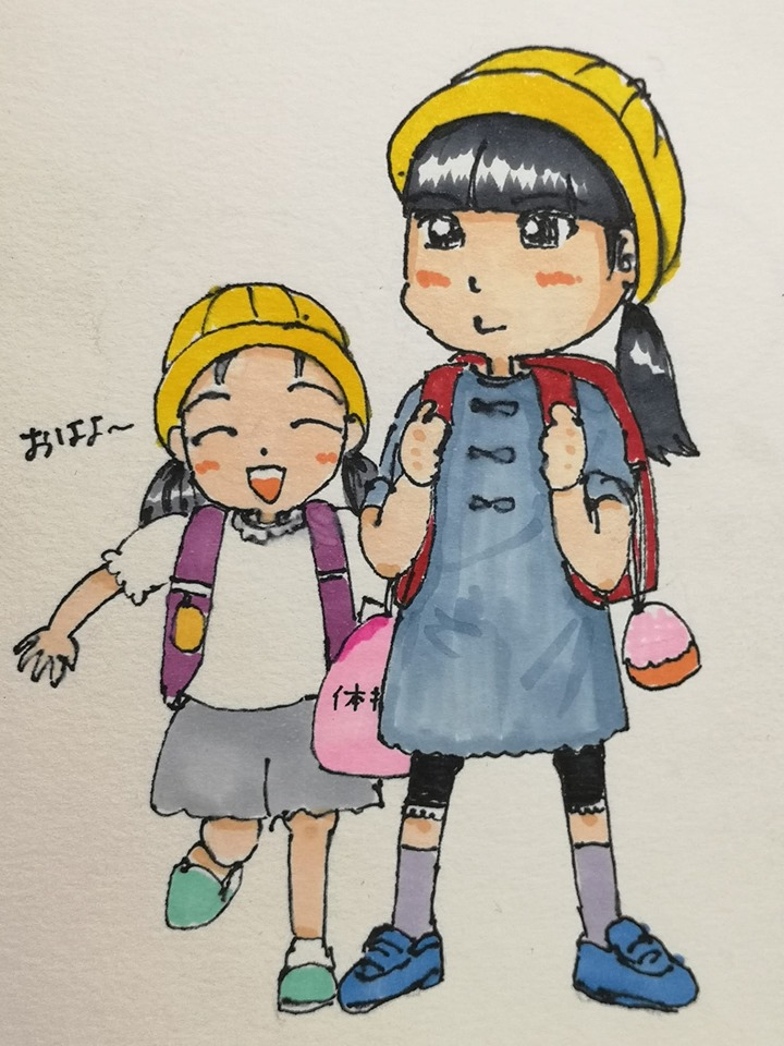 f:id:sawa-mori:20190513192348j:plain