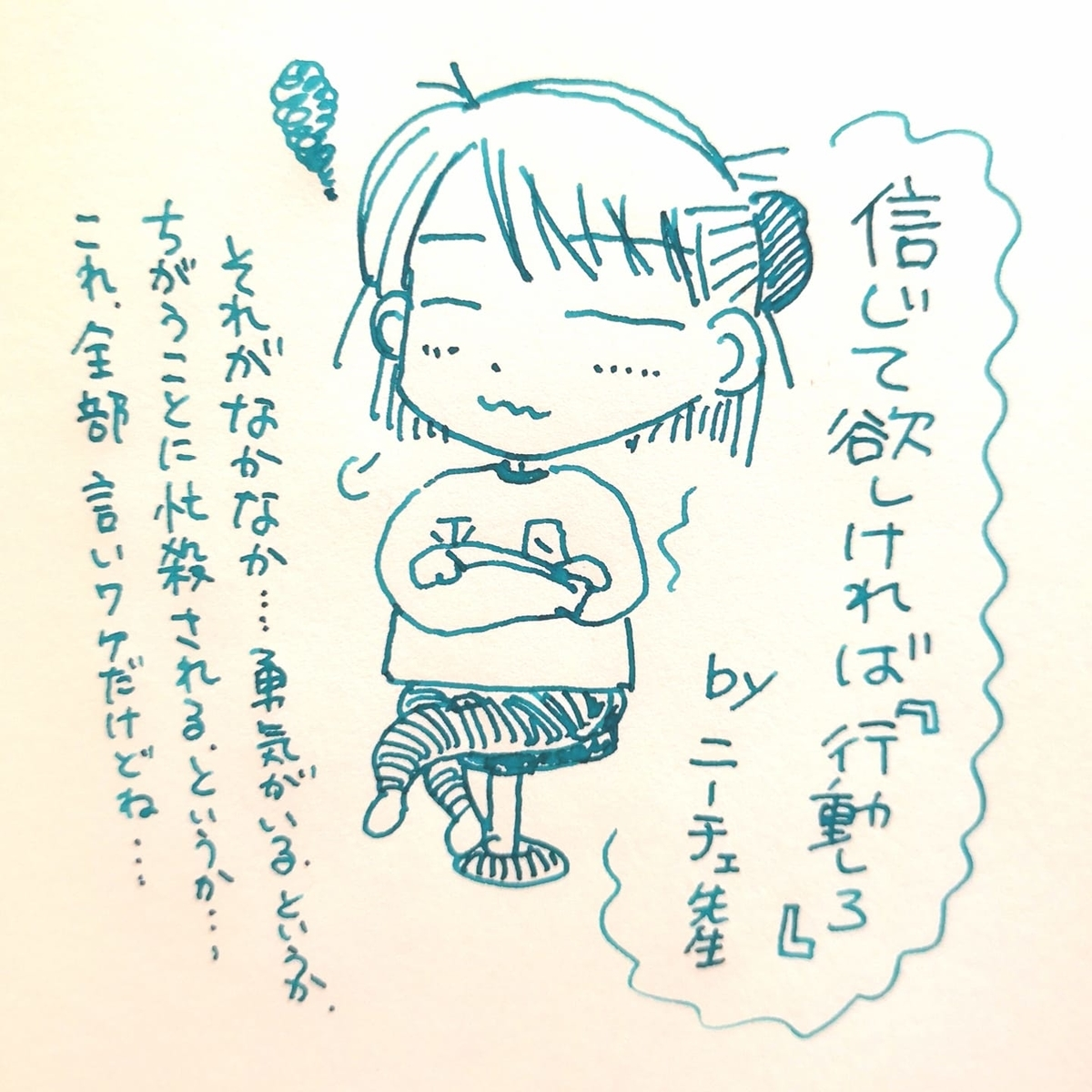 f:id:sawa-mori:20190611221107j:plain