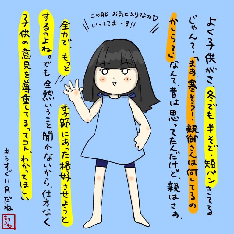 f:id:sawa-mori:20191026170932p:plain