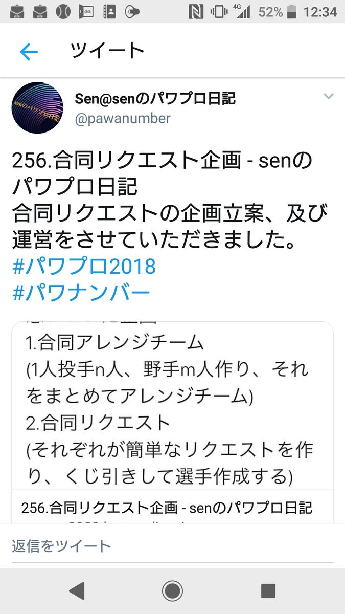 f:id:sawa5033:20190318123455p:plain
