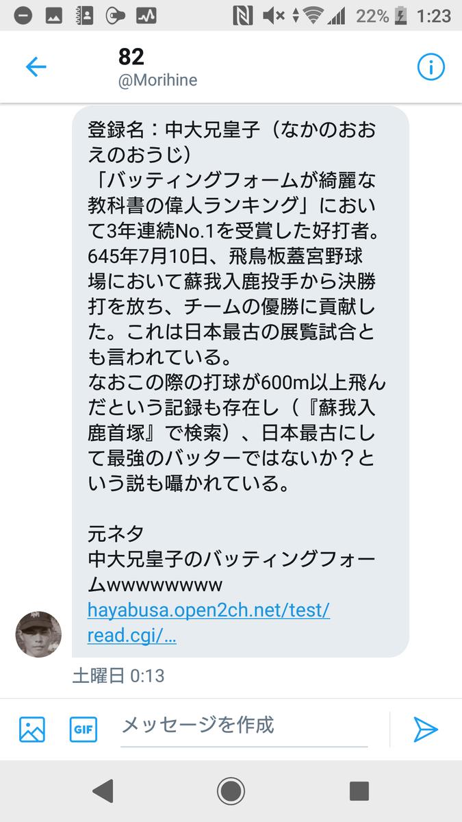 f:id:sawa5033:20190614012404p:plain