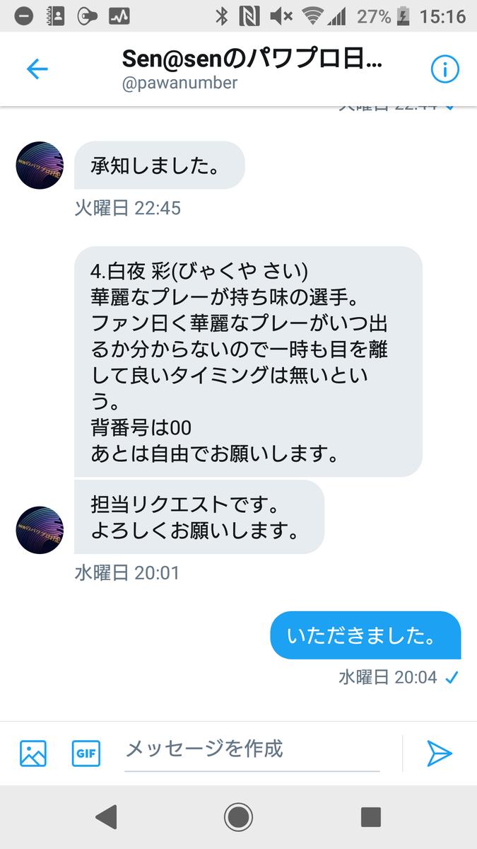 f:id:sawa5033:20190922151656p:plain