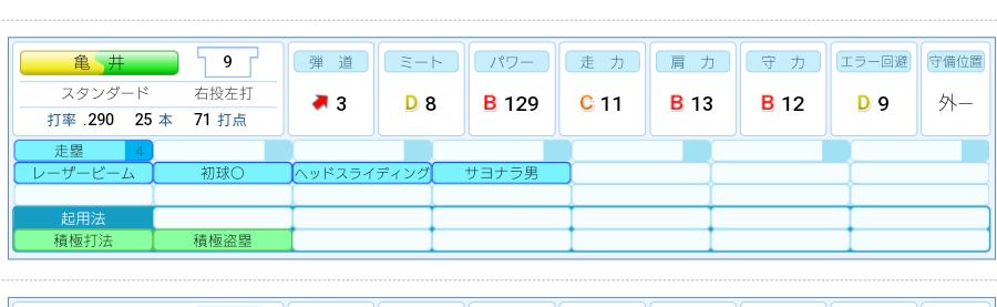 f:id:sawa5033:20200925200954p:plain