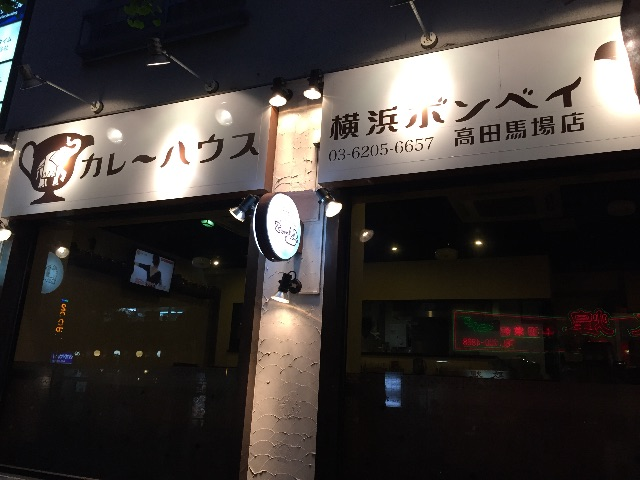 f:id:sawa_goto:20150618075259j:image