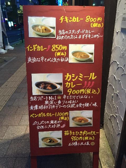 f:id:sawa_goto:20150618075455j:image