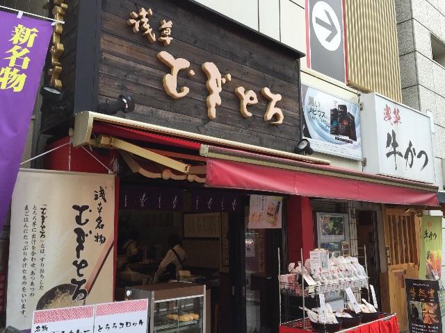 f:id:sawa_goto:20150623074023j:image