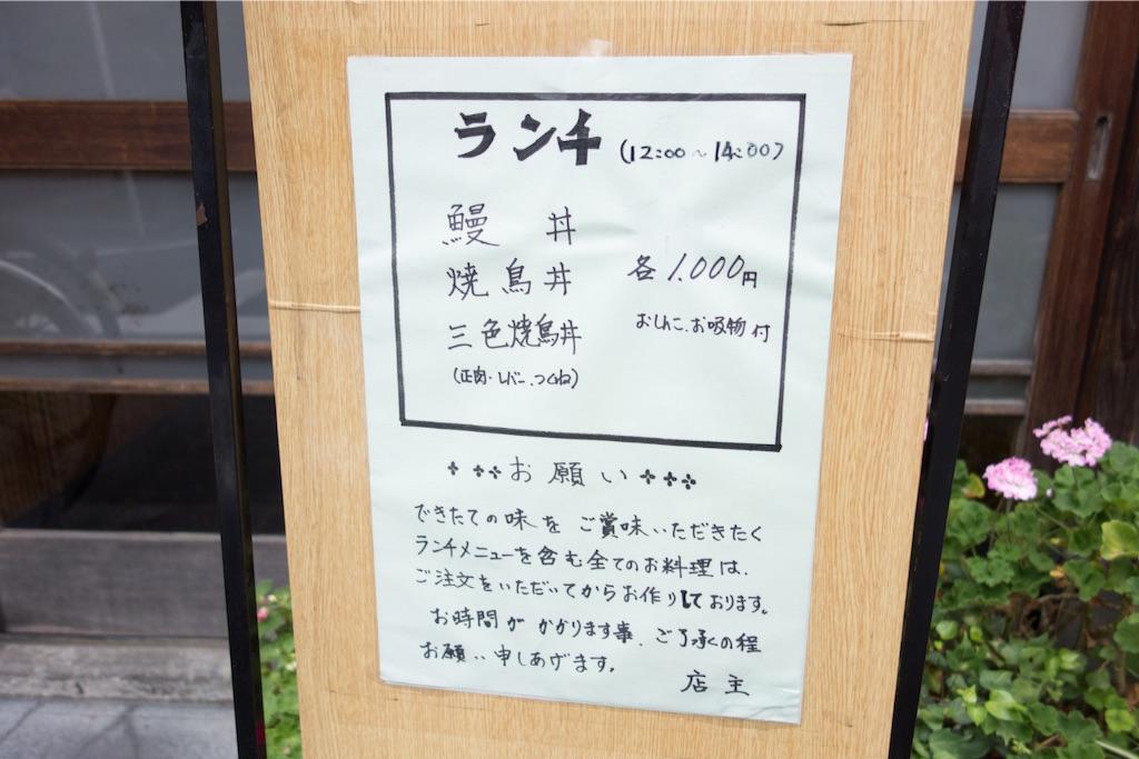 f:id:sawa_goto:20150724095220j:image