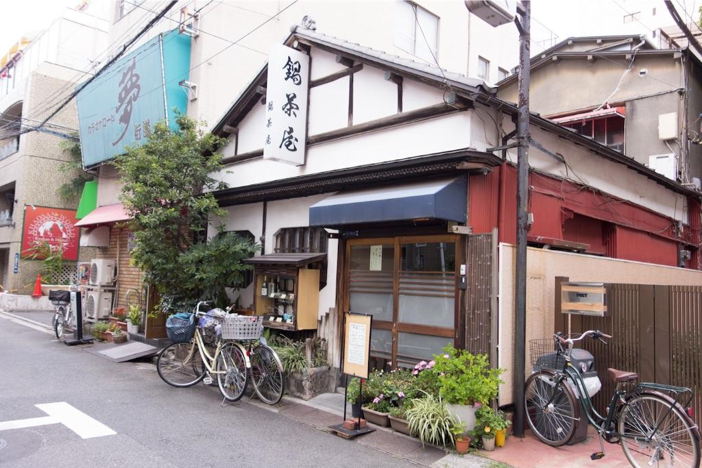 f:id:sawa_goto:20150724095233j:image
