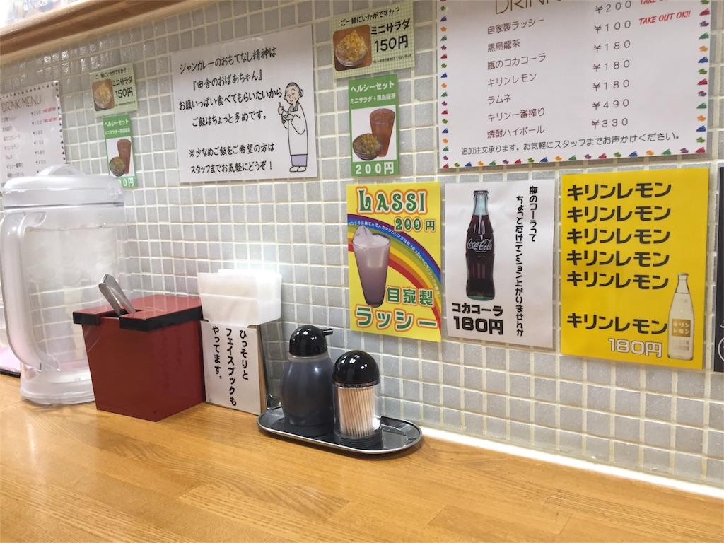 f:id:sawa_goto:20161122104035j:image