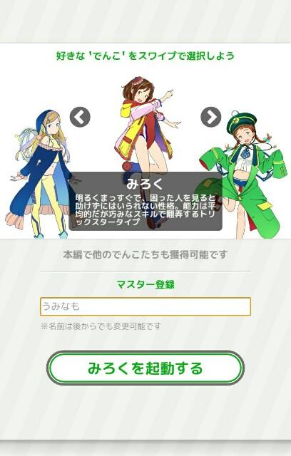 f:id:sawa_uminamo87:20170427000410j:plain