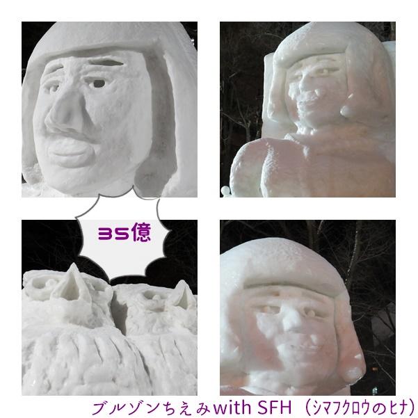 f:id:sawabald:20180214172728j:plain