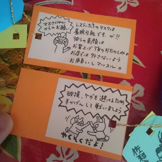f:id:sawabiyori:20161012095626j:image