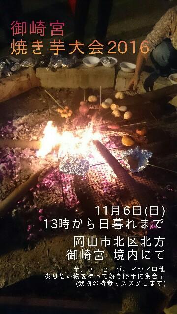f:id:sawabiyori:20161103113737j:image